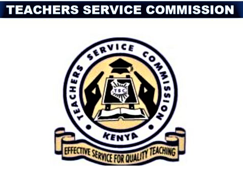 TSC VACANCY: RECORDS MANAGEMENT-INTERN
